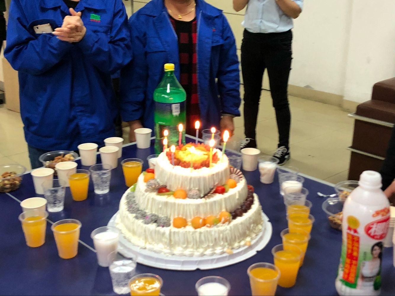 公司同事生日聚会